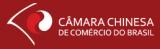 camara-chinesa-logo