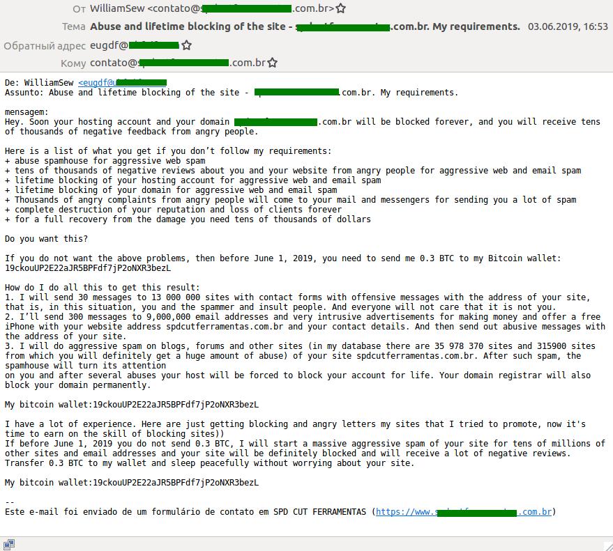 exemplo-spam
